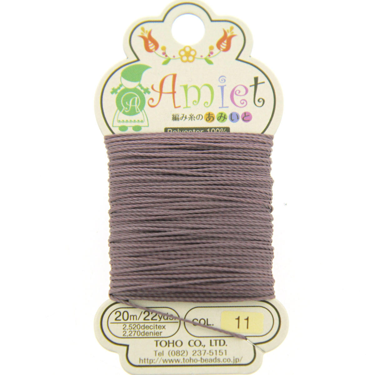 Amiet Dusty Mauve Polyester Bead Cord