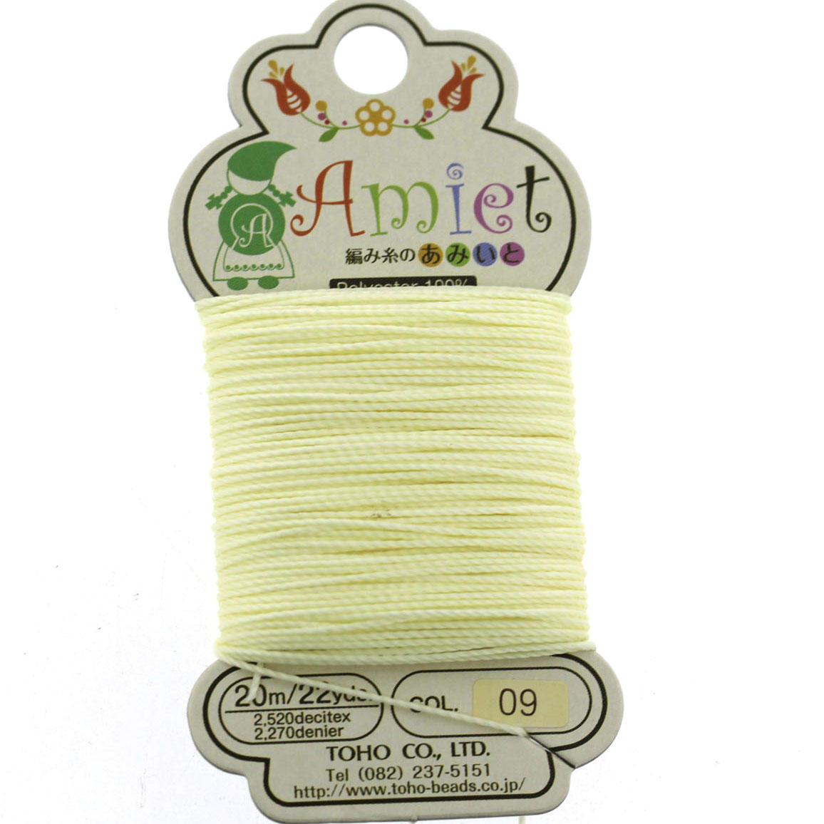 Amiet Jonquil Polyester Bead Cord