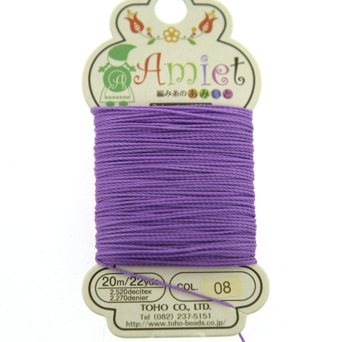 Amiet Lilac Polyester Bead Cord