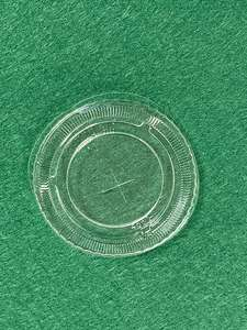 PLL09/10FW - Clear 79mm Recyclable PET X-Slot Lid for Paper Half-Pints - Case 1000 - PLL09/10FW
