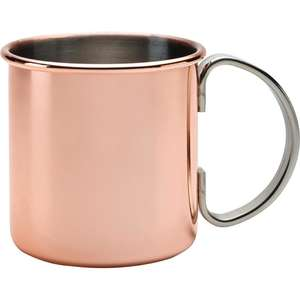 GM128 - Utopia Copper Mug - 48cl 17oz (Box 6) - GM128
