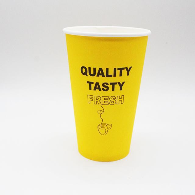PAPER-HALFPINT-CE - CE Marked Paper Half Pint Cup to Brim | Paper CE Marked Cup | 10oz CE Paper Cups