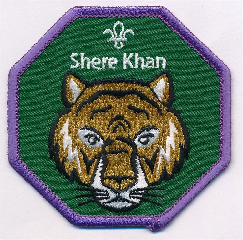 Shere Khan Cub Scouts Fun Badge