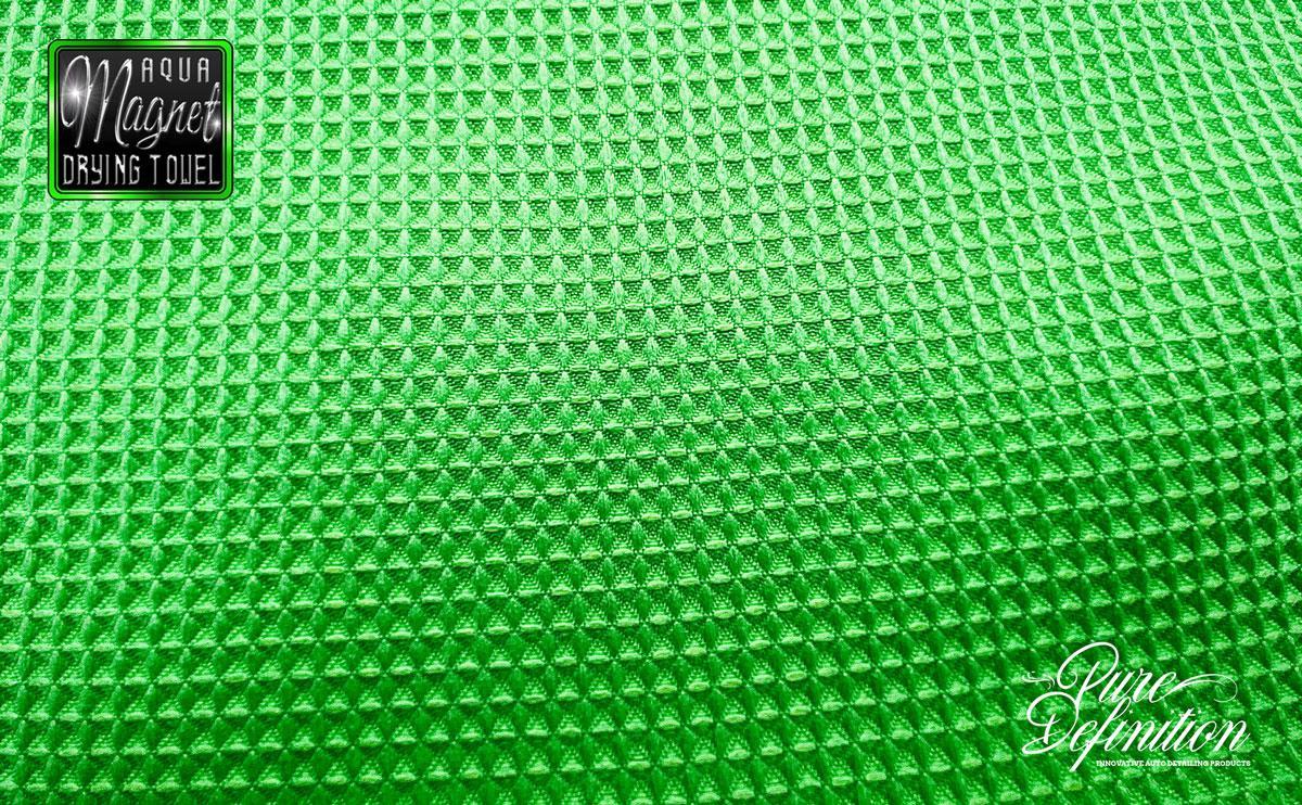 aqua-magnet-fabric-up-close.jpg