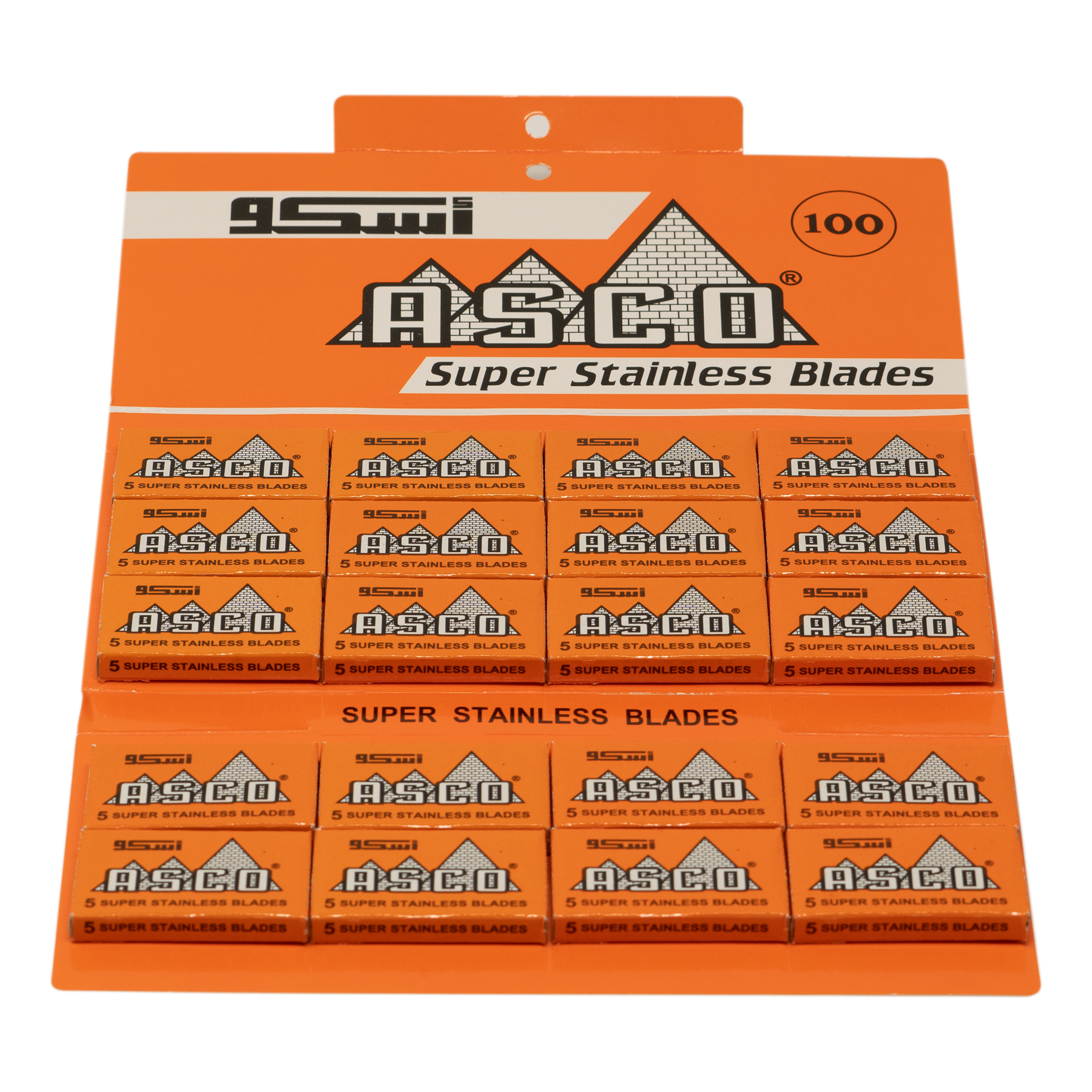 Asco Super Stainless Double Edge Razor Blade (Pack of 100 Blades)