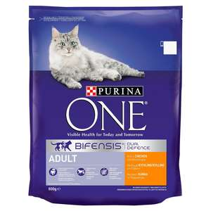 Purina One Chicken and Whole Grain