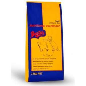 Berties Wheat and Gluten Free dog food - Chicken and Rice