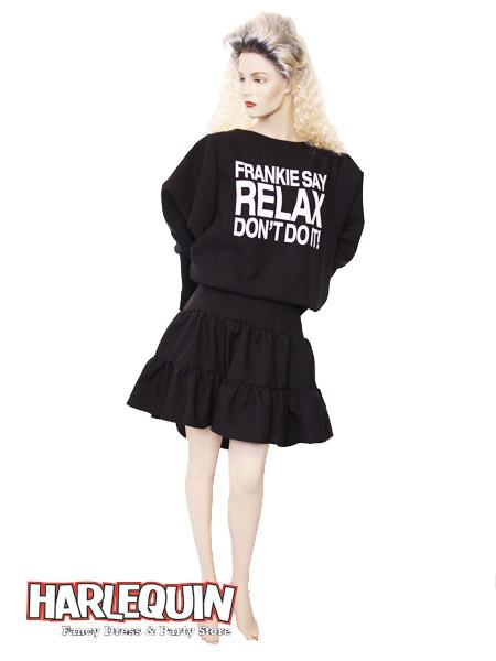 1980s Relax Hire Costume
