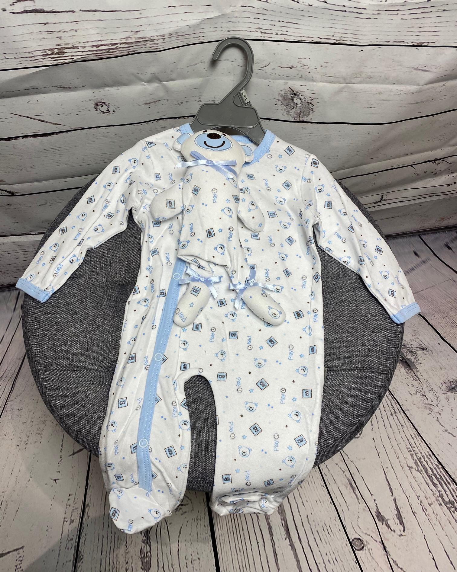 Blue Bear and Bodysuit Baby Gift Set (Blue)