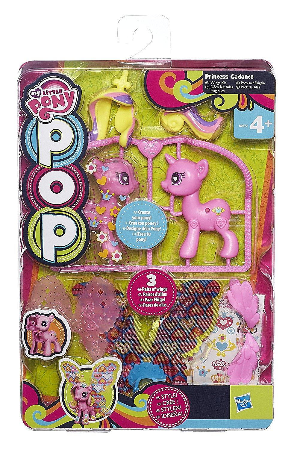 MLP Pop Princess Cadance Wings Kit4