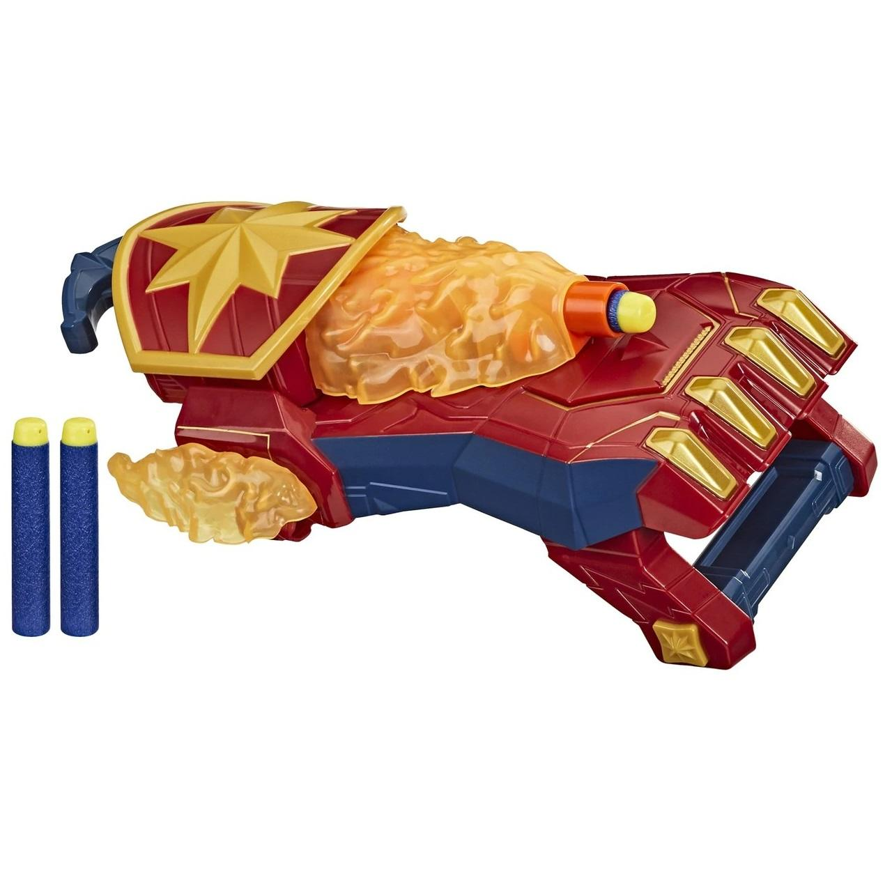 Marvel Avengers Captain Marvel Photon Blaster1