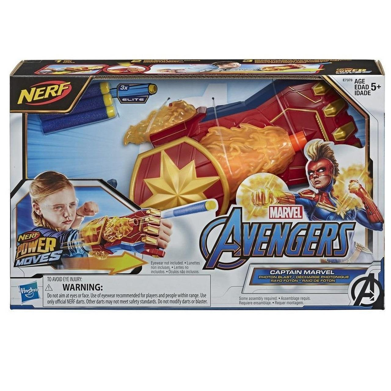 Marvel Avengers Captain Marvel Photon Blaster2