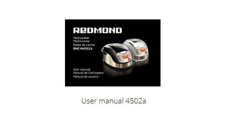 rmc-m4502e-inc6.jpg