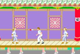 arcade-kung-fu-master.png