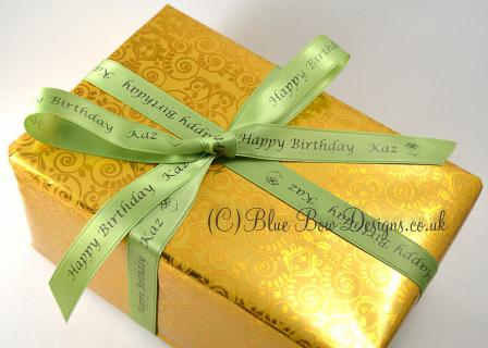 15 mm green personalised ribbon