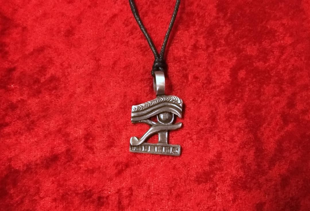 Void | Eye Of Horus Pewter Pendant