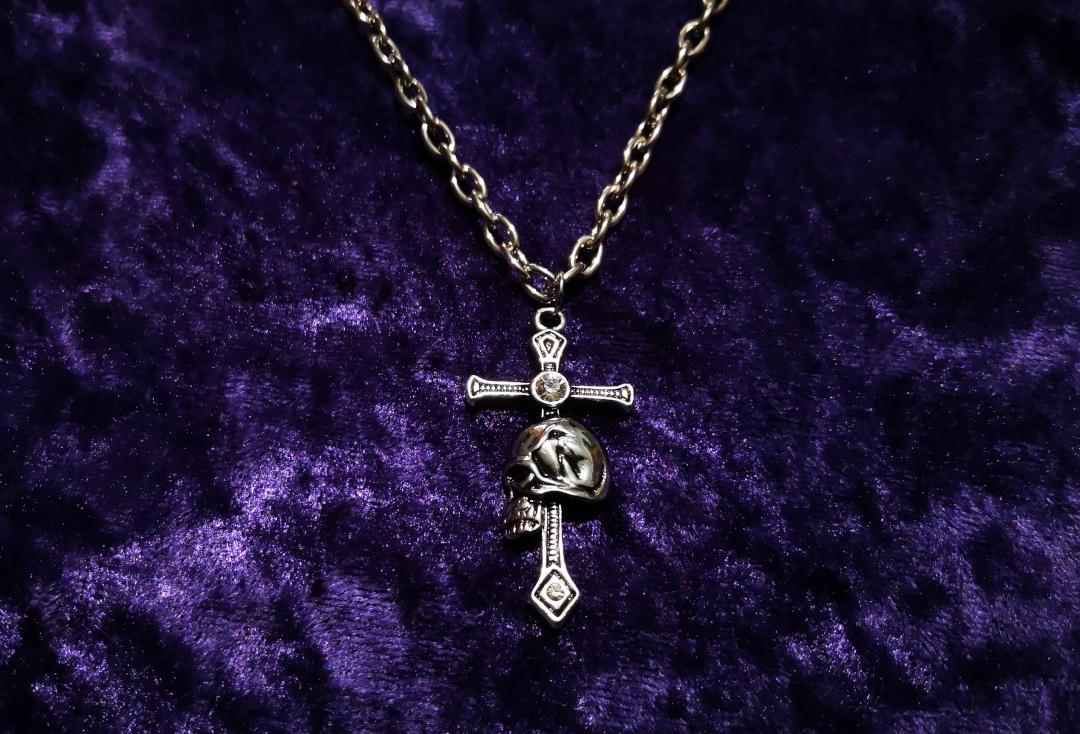 Void Clothing | Diamanté Cross & Skull Pendant