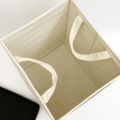 Home Canvas Storage System Inside