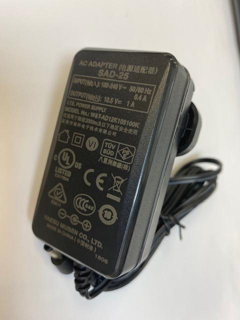 SAD-25U UK Charger for HX-890E/FTA
