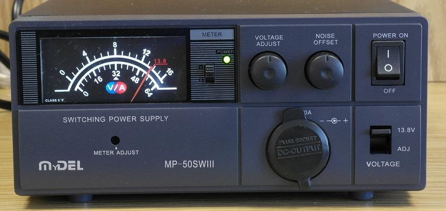 MyDEL MP-50WII 40-50Amp Switch Mode Power Supply
