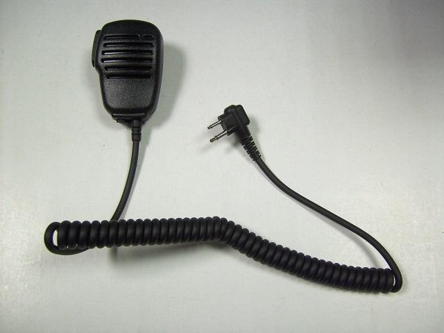 Sharmans DM200 Speaker Microphone for Motorola GP300 & XTN