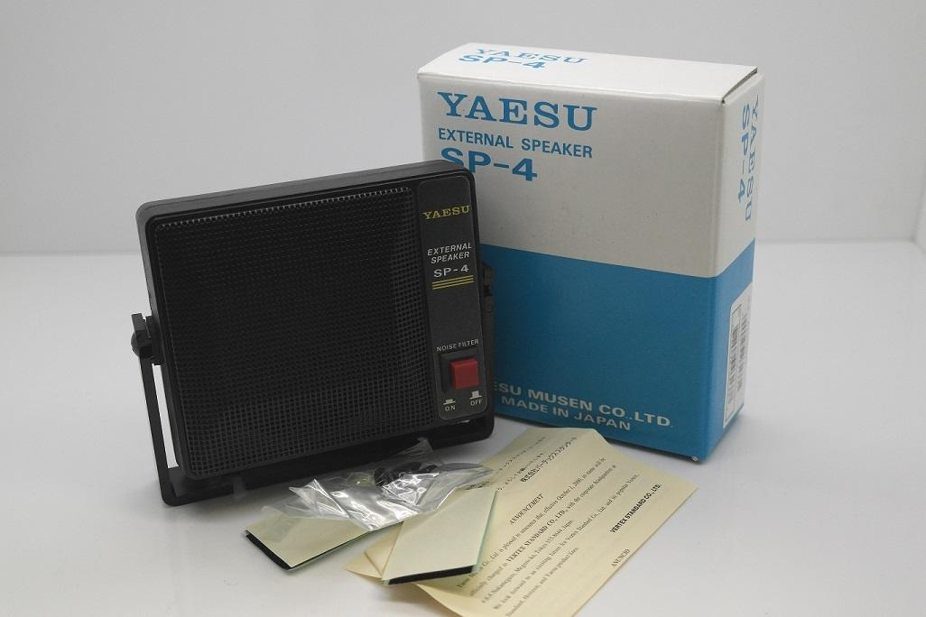 Yaesu SP-4 External Mobile Speaker With Audio Filter