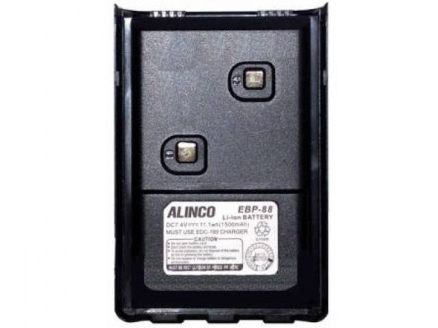 Li-ion battery 7.4v 1700mAh, Replacement battery for For Alinco