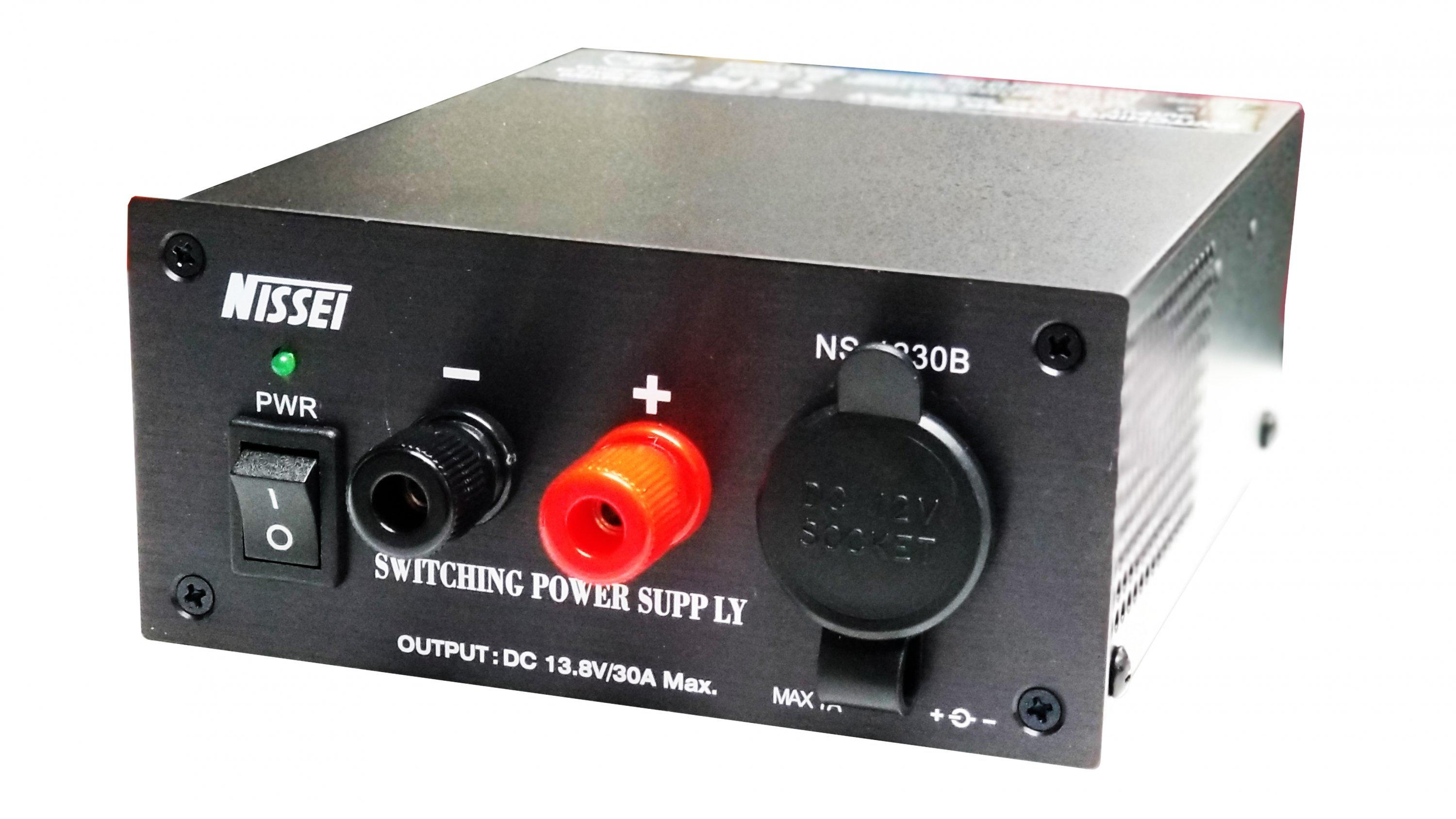 Nissei NS-1230B Compact 30A Power Supply