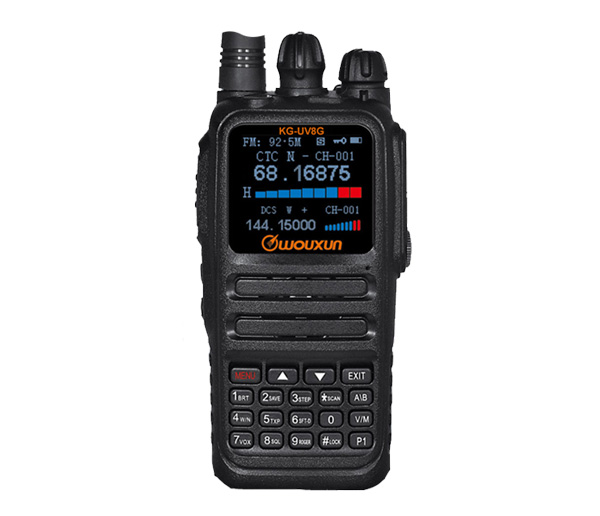 Wouxun KG-UV8G 2m And 4m 144/70MHz Handheld Transceiver Pro Pack 1