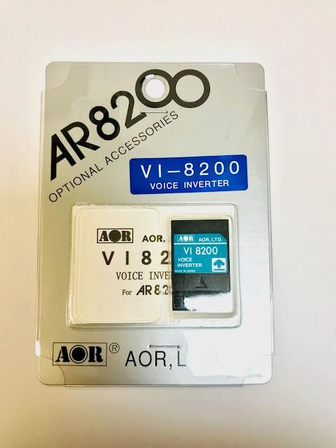 AOR VI-8200 Voice Inverter Card