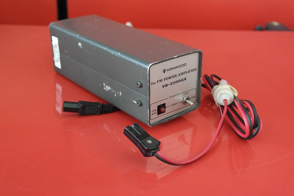Second Hand Kenwood VB-2200GX 2M Amplifier 1