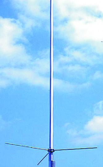 W 300 Watson 2m 70cm Base Station Vertical Antenna