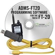 ADMS-FT2D-USB Programming software and USB - 68 cable for the Ya