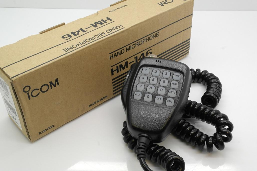 Icom HM-146 Hand Microphone for IC-F7000