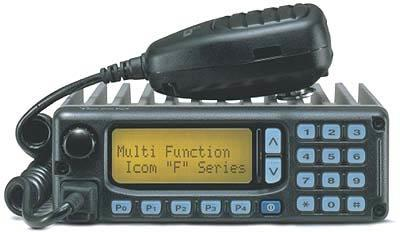 Icom IC-F2610 UHF Advanced Commercial Mobile