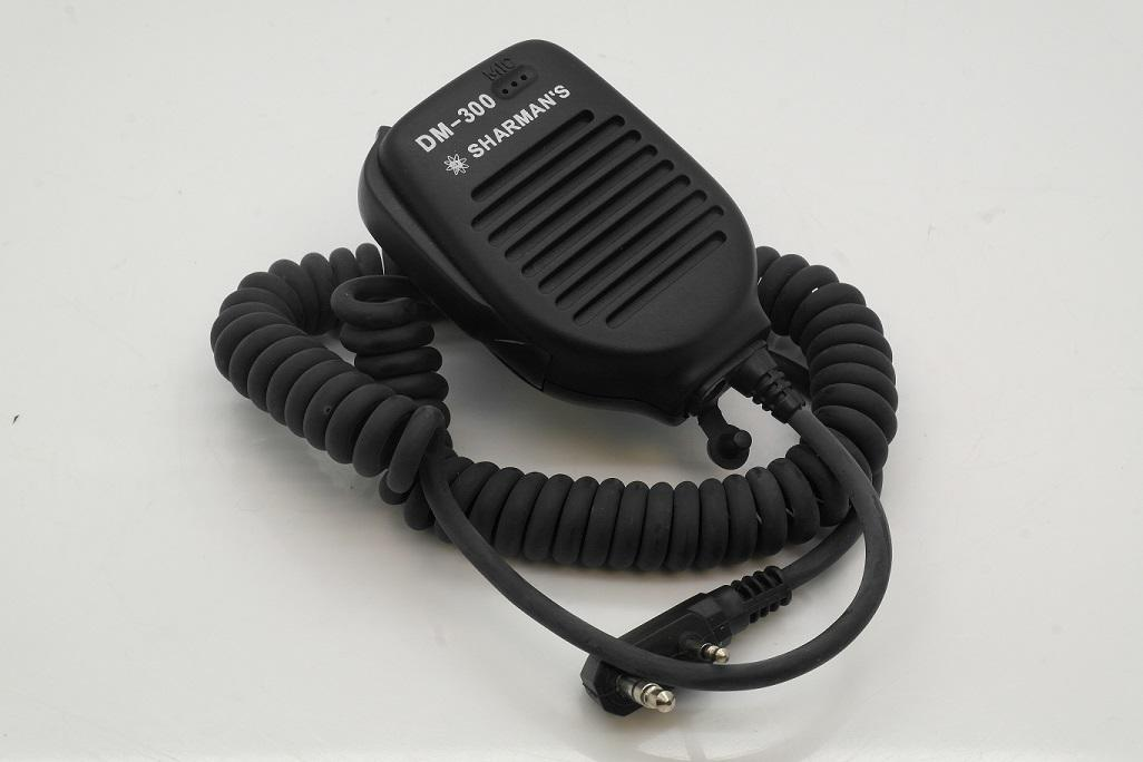 Sharman DM-300 Speaker Microphone for Kenwood Radios