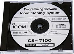 icom CS-7100 programming software