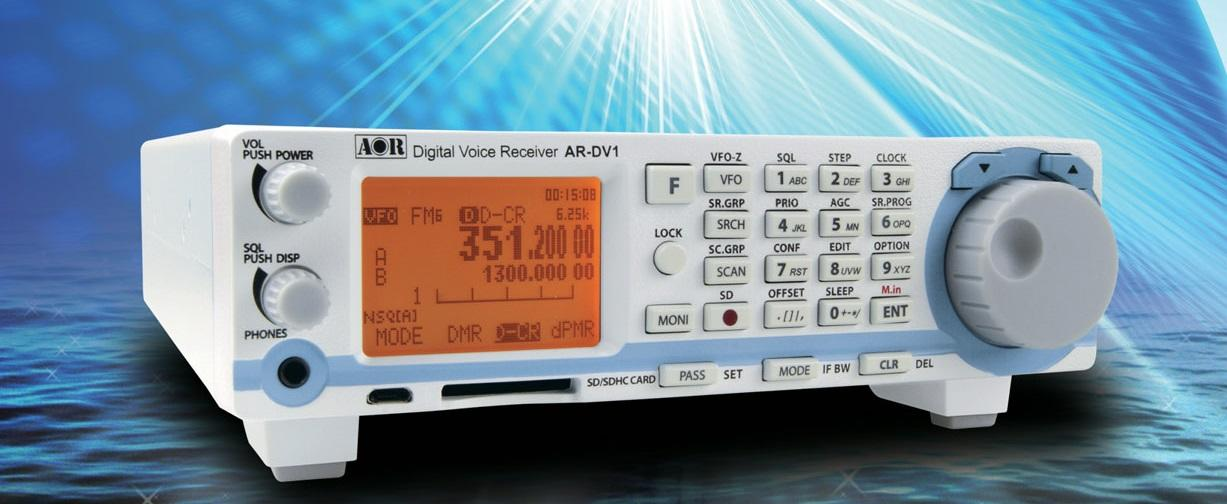 AOR AR-DV1 SDR Digital Voice Receiver.