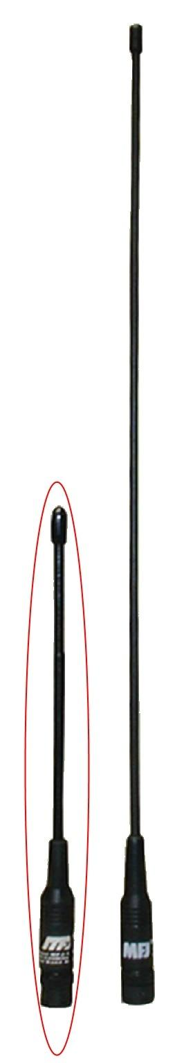 MFJ-1716S 144/440 MHz Flexible Duck HT Antenna w/ SMA Connector