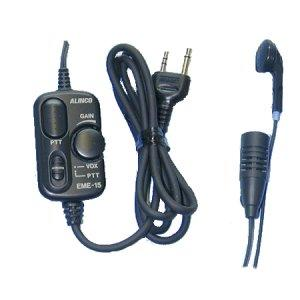 ALINCO EME-15A deluxe Tie-pin microphone with earphone set