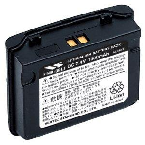 Yaesu FNB-80LI 7.4V 1300mAH Battery Pack for VX-5R-VX-7R