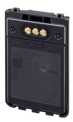 icom BP-273 Battery case