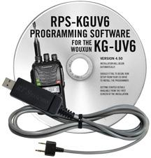 RPS-KGUV6 Programming Software and USB-K4Y cable