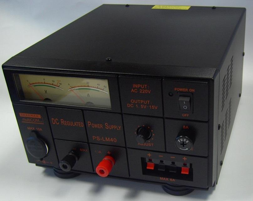 Sharman LM-40 Variable Voltage 40 Amp Linear Power Supply. 2