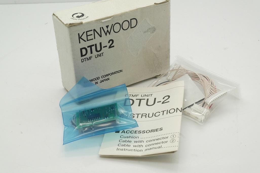 Kenwood DTU-2 DTMF Pager Module for TM-641A, TM-741A