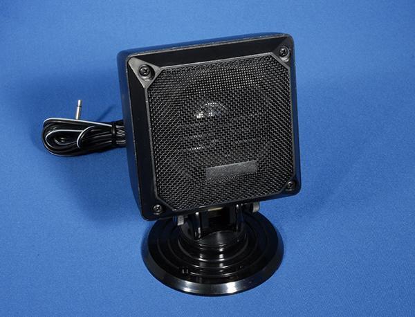 BHI SPKR8 - 8 Ohm 8 watt extension speaker