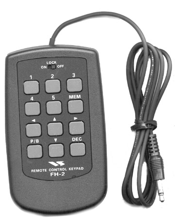 Yaesu FH-2 Y - Optional wired keypad for the Yaesu FT-2000.