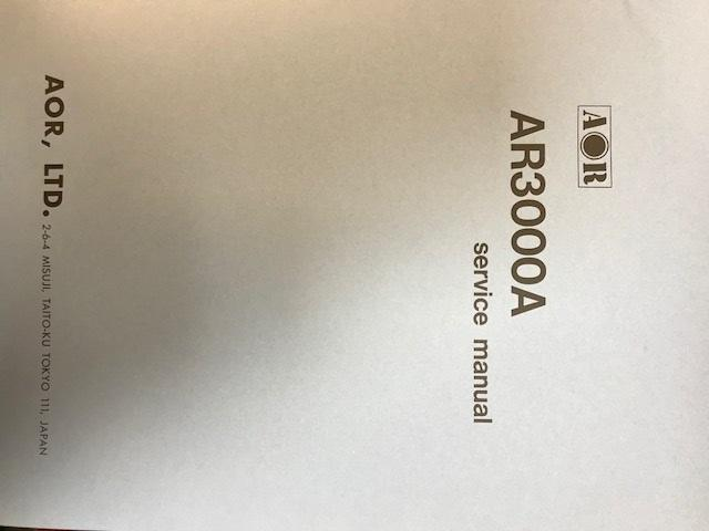 AOR SM-3000A Service Manual for AR-3000A