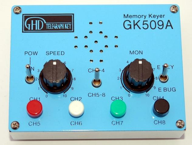 GHD GK-509A Miniature Electronic Memory Keyer