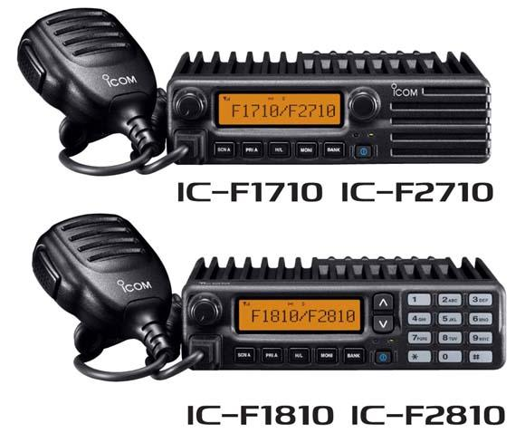 Icom IC-F1810 25w VHF Mobile with keypad